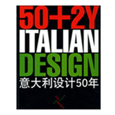 2006_50+italiandesign_overview