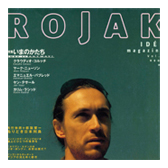 Rojak 2004 overview cover thumbnail