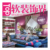 TOP Deco and Home Accents 2011 thumbnail